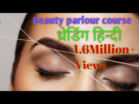 Threading Eyebrow (Beauty parlour course series class-2)Free