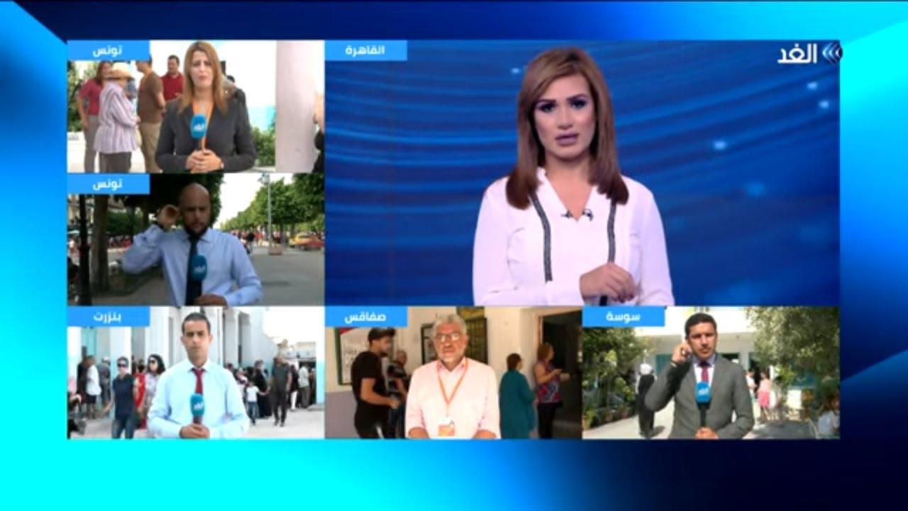 قناة الغد:كبار السن يشكلون النسبة الأكبر من المتوافدين على صناديق الاقتراع بالانتخابات التونسية