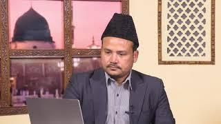Tajweed-ul-Quran | Class-69