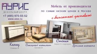 видео Белорусские обеденные столы в Москве