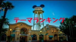 [everysing] ハピネス・イズ・ヒア ~東京ディズニーリゾート 30thアニバーサリー・テーマソング