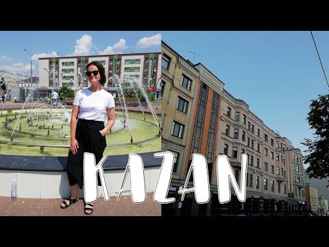 Казань: Музей Городская Панорама, Обратно в Ульяновск и Снова о Плёнке