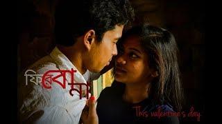 #Probal_Chakraborty                                     02. Firbona - [Probal Chakraborty]