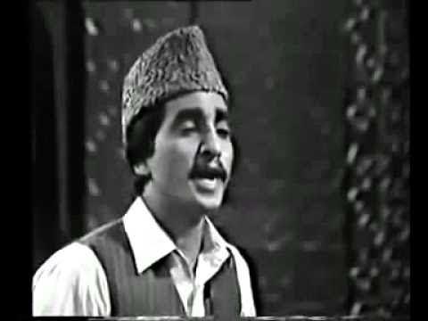 Zameen O Zaman Tumhare Liye By Kursheed Ahmed OLD PTV Naat