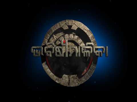 BHABISYA MALIKA ID