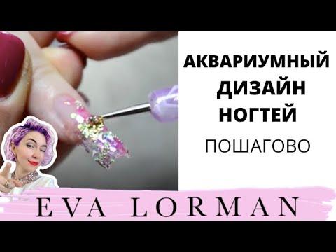 Маникюр, педикюр и наращивание ногтей в Самаре - Красота и