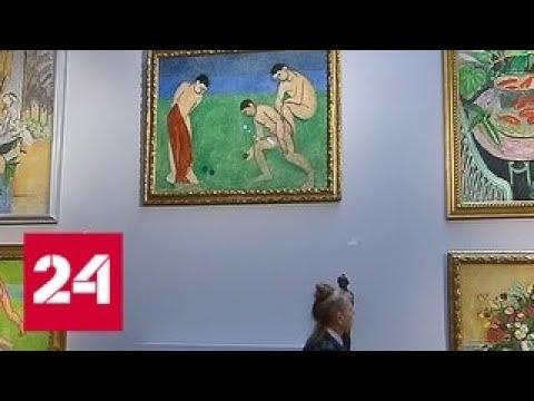 Собрание шедевров европейского модернизма выставлено в Пушкинском музее - Россия 24