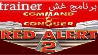 Red Alert 2 trainer