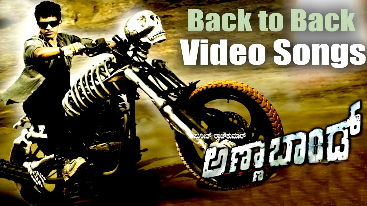 Kannada new movie anna bond mp3 songs free download fileslivin.