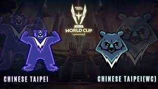 AOV:2019 AWC 世界盃 │隊伍介紹 GCS代表隊及GCS外卡隊《Garena傳說對決》