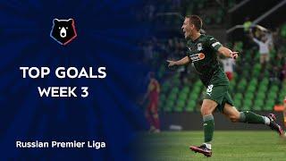 Top Goals Week 3 RPL 2020 21