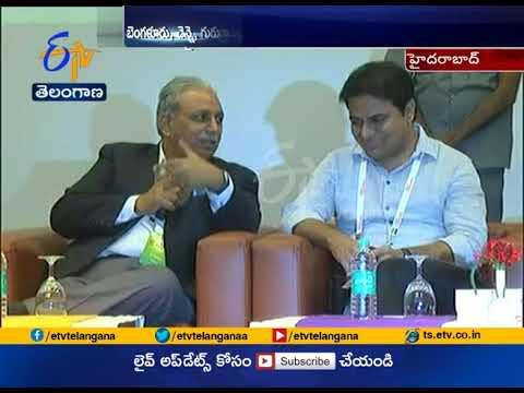 IT Development in Hyderabad | All Credit to Chandrababu Naidu | Says KTR