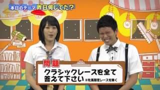 テレビ東京アナウンサー・野沢春日と鷲見玲奈の日常を一夜づけ!テーマ...