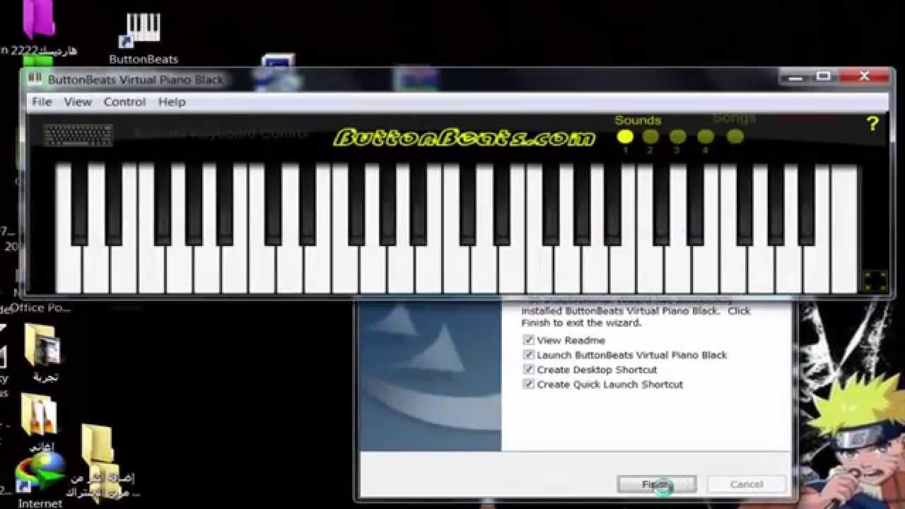 تحميل بيانو حقيقي للكمبيوتر