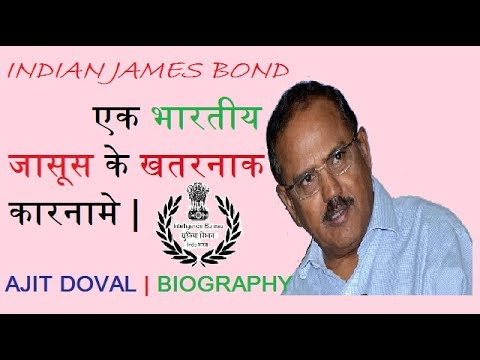 || AJIT DOVAL BIOGRAPHY || || HINDI || || SECRET MISSIONS OF INDIAN INTELLIGENCE BUREAU ||