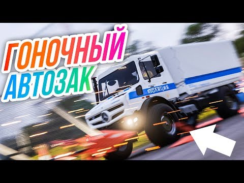 Forza Horizon 4 // Гоночный АВТОЗАК! Разгоняем митинги! thumbnail