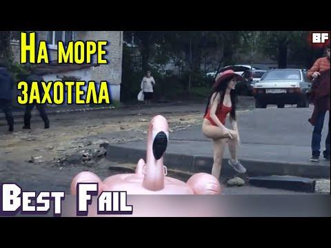 Видео приколы ютуб 2016, 2017. Смотреть прикольное видео
