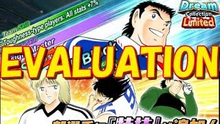 Captain Tsubasa Dream Team Please do subscribe to my channel and su...