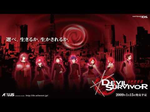 Shin Megami Tensei: Devil Survivor  Reset Instrumental