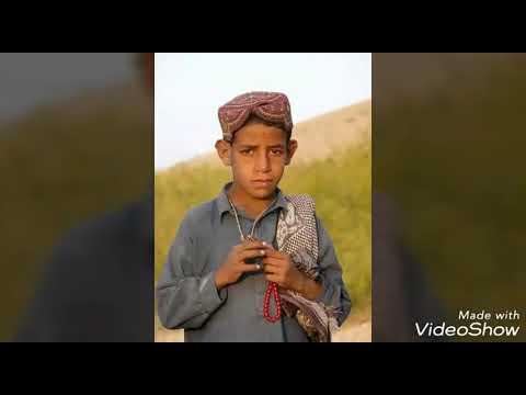 Manhaj Mukhtar Baloch Song