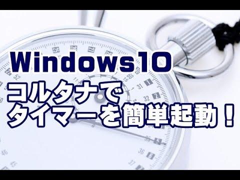 Windows10動作報告 「付箋紙21FE」 - Vector