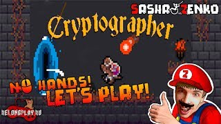 Cryptographer Gameplay (Chin & Mouse Only)