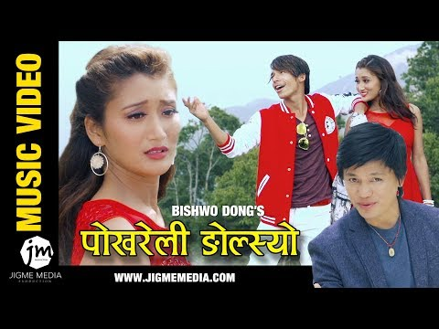 New Lok Pop Song  Pokhreli Ngolshyo  Bishwo Dong ft Prabin & Saru