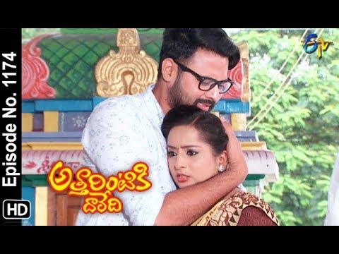 Attarintiki Daredi | 9th August 2018 | Full Episode No 1174 | ETV Telugu