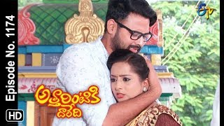 Attarintiki Daredi | 9th August 2018 | Full Episode No 1174 | ETV Telugu