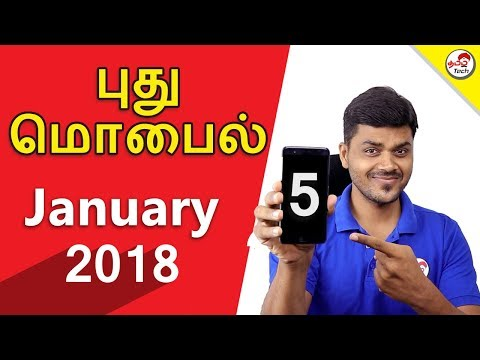 Top 5 Upcoming Smartphones January 2018 | Tamil Tech