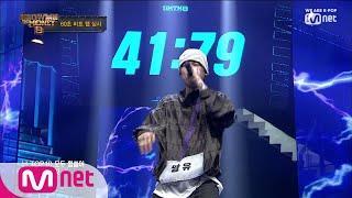 [ENG sub] Show Me The Money8 [2회] ALL 프로듀서의 러브콜! '이게 REAL 자신감' 짱유 190802 EP.2