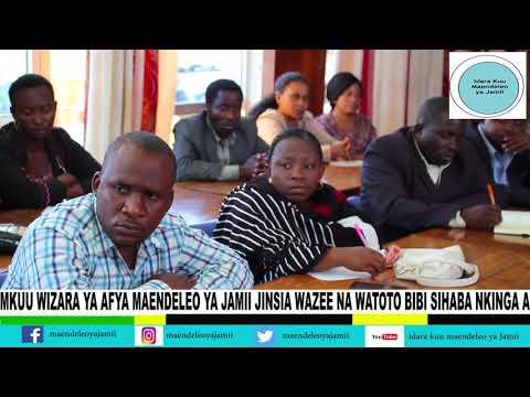 Video: Katibu Mkuu Wizara ya Afya Sihaba Nkinga Akutana na Maafisa Maendeleo ya Jamii