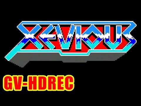 [GV-HDREC] ゼビウス(代表的なクヅォG*Y) [PS3]