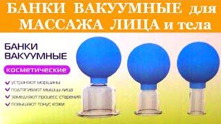 видео iHerb - это нтернет-магазин № 1 косметики и товаров для здоровья