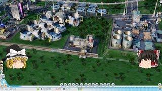 【SimCity(2013)】 マオの未来都市開発記4 【ゆっくり実況】 その44