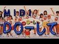 【MIDI】DO-して