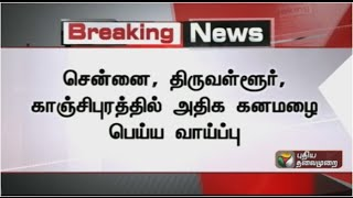 Chennai, Tiruvallur and Kanchipuram likely to experience very heavy rains – Meteorological Dept. Spl hot tamil video news 01-12-2015