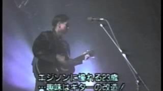 高野寛 - SEE YOU AGAIN
