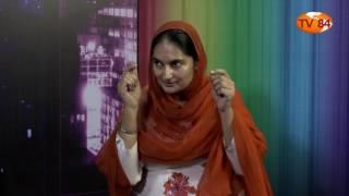Ik Nazar | Biba Satwant Kaur Shaheed Bhai Amrik Singh Daughter Interview
