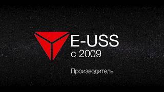 E-USS Презентация www.e-uss.ru