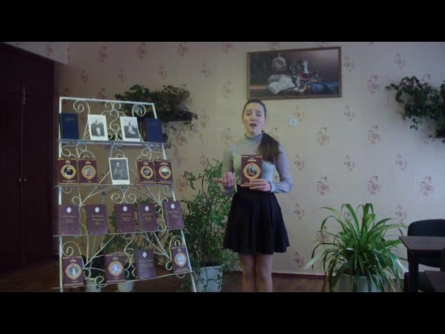 Изображение предпросмотра прочтения – ВалентинаКолычева читает произведение «Мцыри» М.Ю.Лермонтова