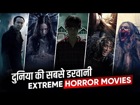Download TOP: 10 Extreme Horror Movies in Hindi | Best Horror Movies in Hindi List | Moviesbolt