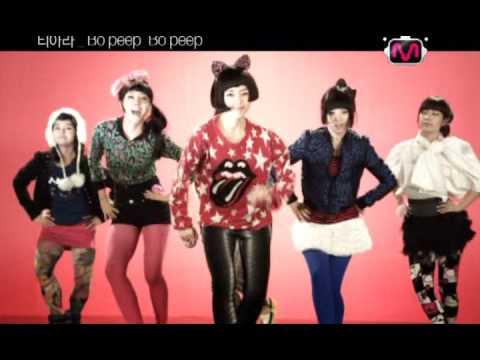 [MV] T-ara - Bo Beep Bo Peep (Cute Ver.)