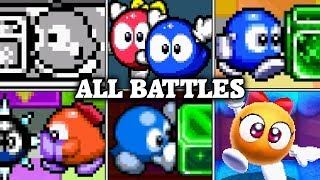 Evolution of Lololo & Lalala Battles in Kirby games (1992 - 2017)