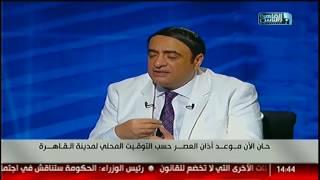 الدكتور | التقنيات الحديثة فى عمليات السمنة مع د. ياسر عبد الرحيم