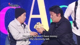 You Are So Bad | 나쁜 사람 (Gag Concert / 2013.05.18)