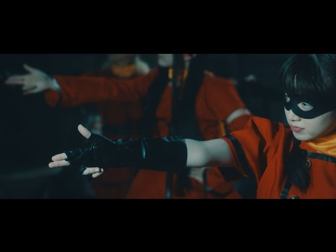 めろん畑a go go『無敵のIDOL』MV