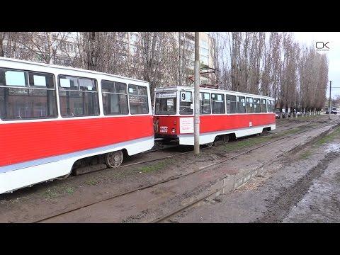 В Саратове трамвай увяз в грязи