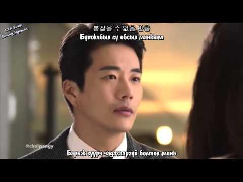 [MGL Sub] One Summer Night [Korean Ver.] (Урхидалт киноны дуу) OST