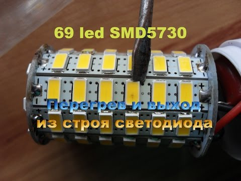 Светодиодные лампы в интернет-магазине «Полюс Света